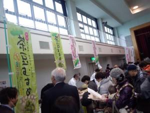 茶豆商品試食会(2月開催)