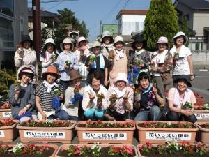 花いっぱい運動2013