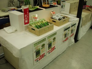 池袋物産展黒埼茶豆関連商品