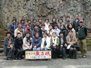 視察研修旅行11.14